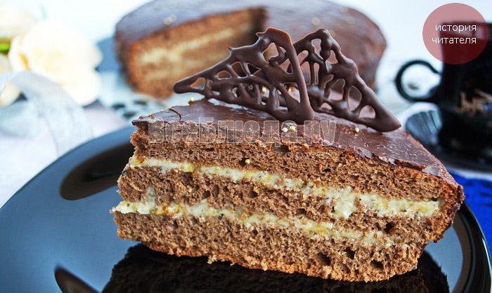 Праздничный торт с грильяжем и карамельным кремом