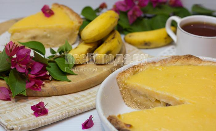 Как приготовить пирог из бананов