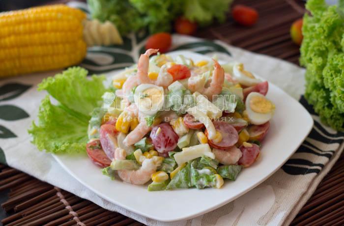 салат с креветками и помидорами фото рецепт