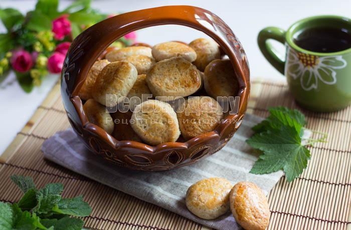 Печенье из рассола помидор