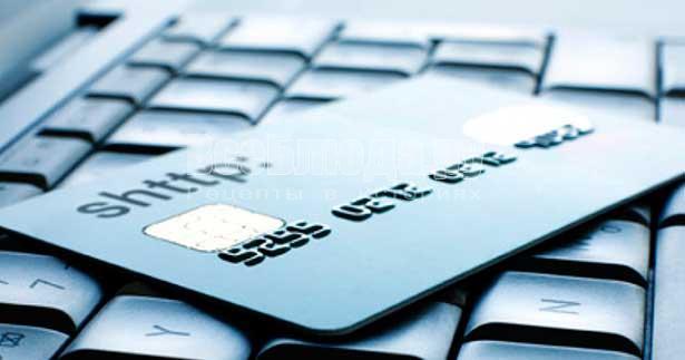 Кредит онлайн в РФ