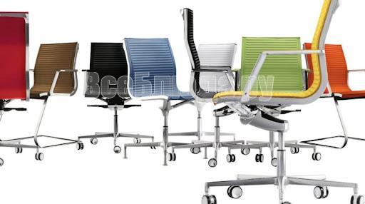 На каком стуле удобнее всего сидеть и работать?