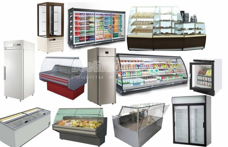 Холодильное оборудование в Екатеринбурге - витрины, лари