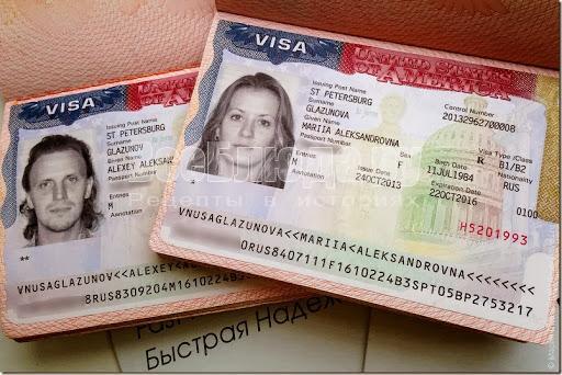 Как получить визу в США - пошаговая инструкция