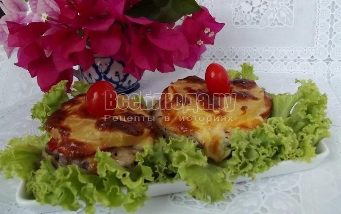 Мясо с ананасами, помидорами под сырной корочкой