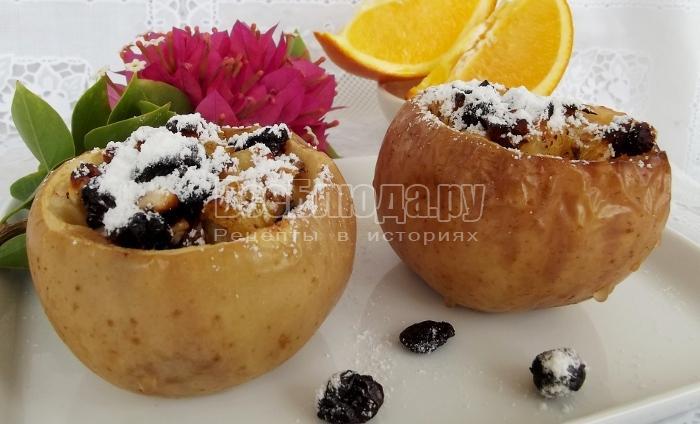 Яблоки запеченные с медом, орехами, изюмом и апельсинами
