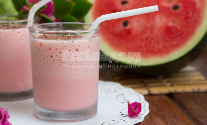 Арбуз с молоком, молочный арбузный коктейль