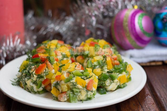Салат Новогодние шары из болгарского перца