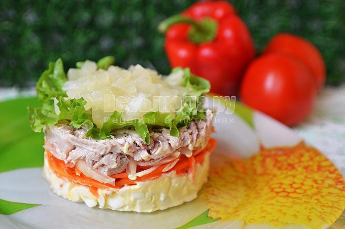 Салат порционно рецепт