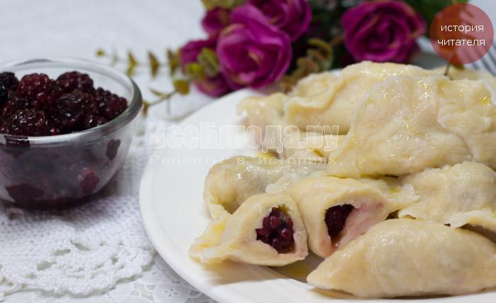 Рецепт вареников на кефире с ягодами