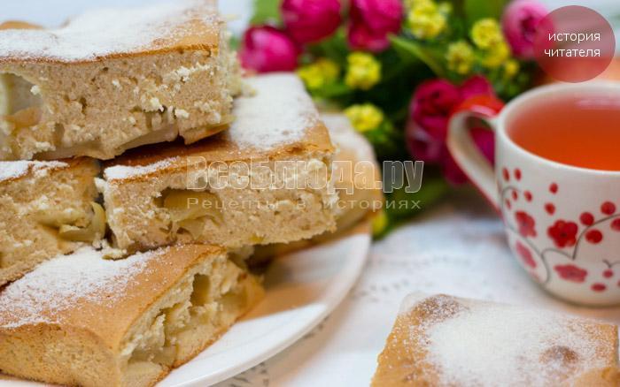 Яблочный пирог на бисквитном тесте - рецепт со времен уроков труда с фото