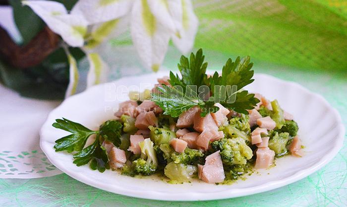 Салат с кальмарами и брокколи, Морской бриз