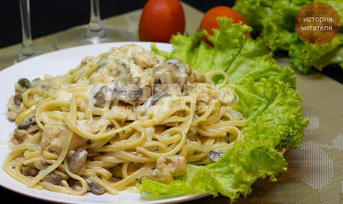 Сказочные спагетти со сливками, грибами, куриным филе