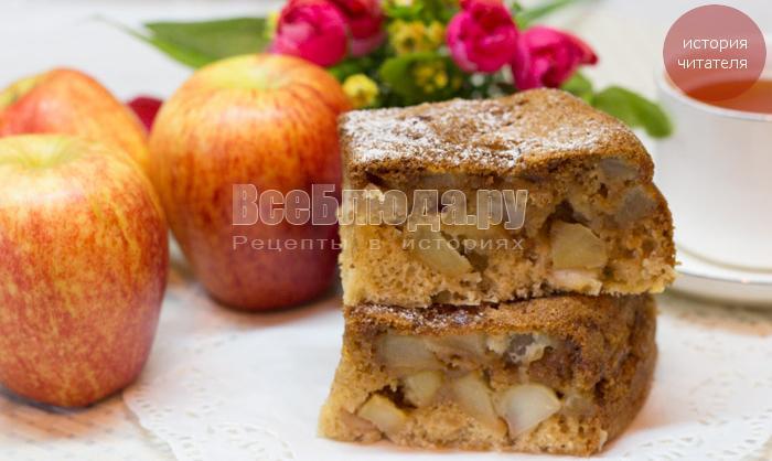Яблоки в тесте (много яблок, мало теста) - пирог из детства для мамы
