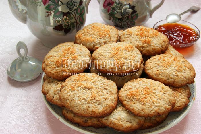 Печенье на рассоле с грецкими орехами