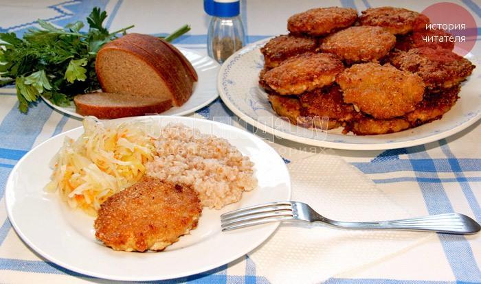 Блюда из мяса бедра курицы рецепт
