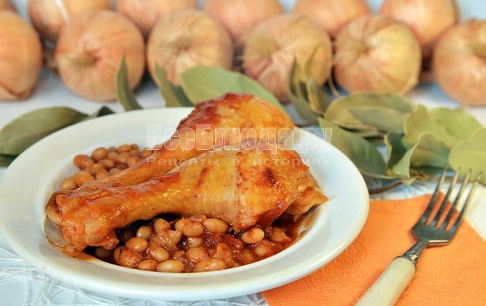 Куриная голень с фасолью