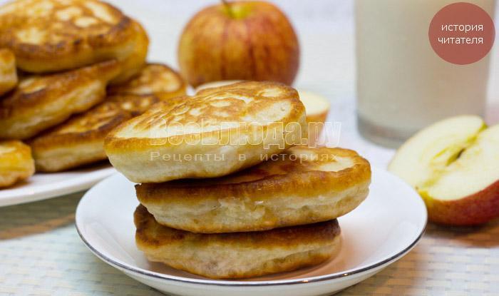 рецепт оладьи на кефире пышные с яблоком