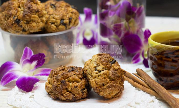 Печенье из геркулеса без муки с черносливом