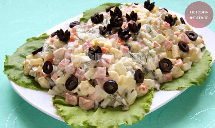 Салат Фан-Фан (стручковая фасоль, колбаса, огурцы, картошка, морковка)