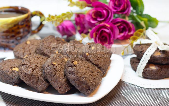 Пряное шоколадное печенье