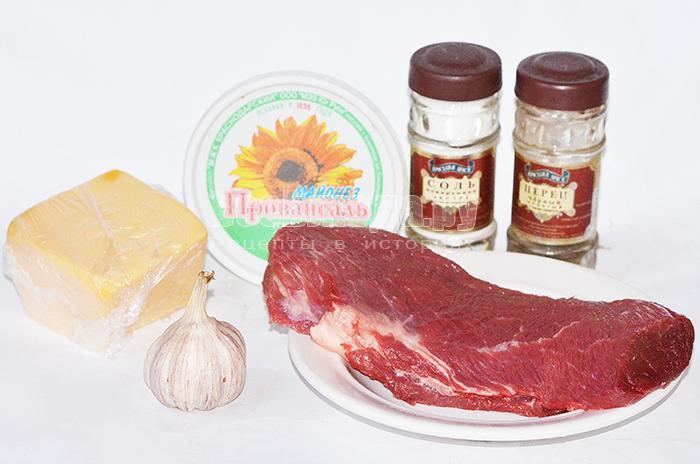 необходимые ингредиенты для запеченной говядины с сыром: