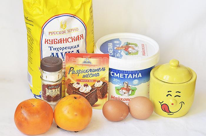 необходимые ингредиенты для пирога с хурмой:
