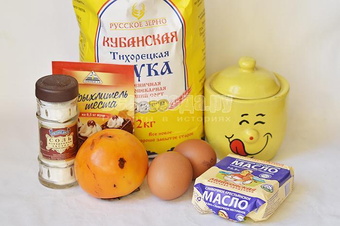 необходимые ингредиенты для маффинов с хурмой: