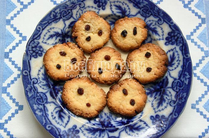 выпекать печенье 17 минут