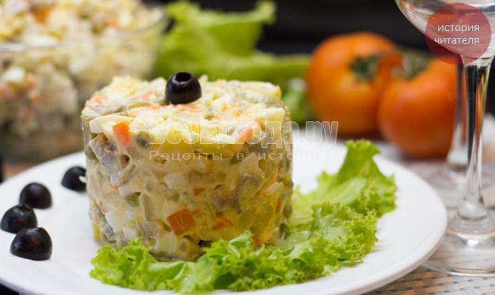 рецепт салата оливье с яблоком