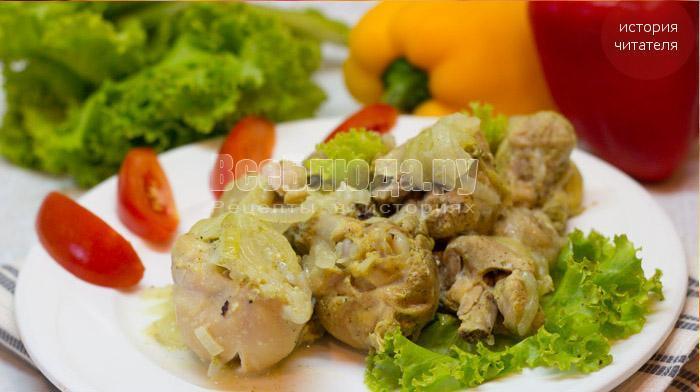 готовое блюдо из курицы в сметане с луком