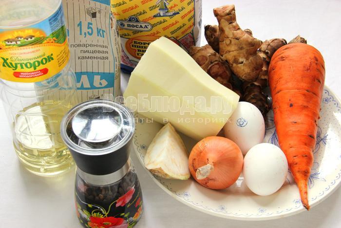 продукты для овощных драников