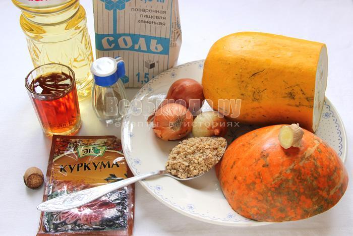 продукты для тушеных овощей в тыкве