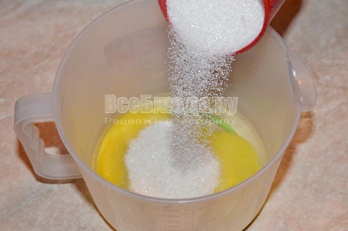 насыпьте сахар