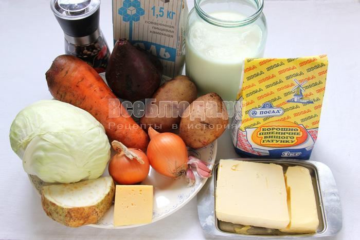 продукты для овощей с соусом бешамель