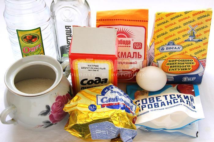 продукты для печенья на водке
