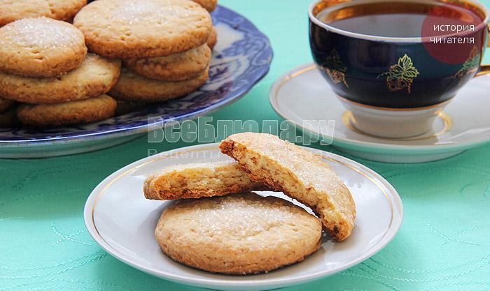 рецепт печенья на водке
