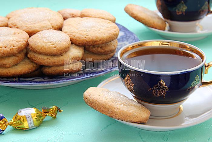 Рассыпчатое печенье на водке