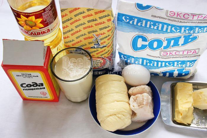 ингредиенты для жареных соленых пирожков