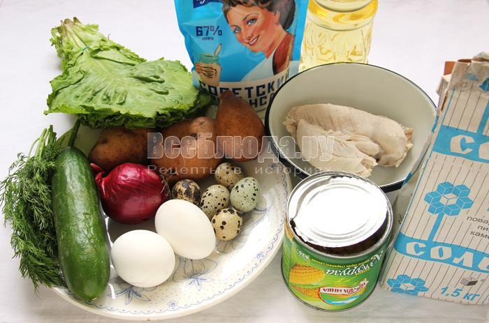 продукты для салат гнездо