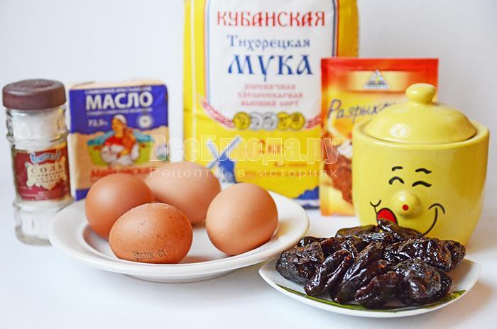необходимые ингредиенты для кексов с черносливом: