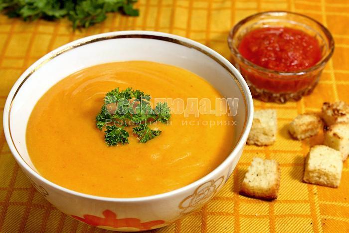Готовый суп-пюре с сухариками