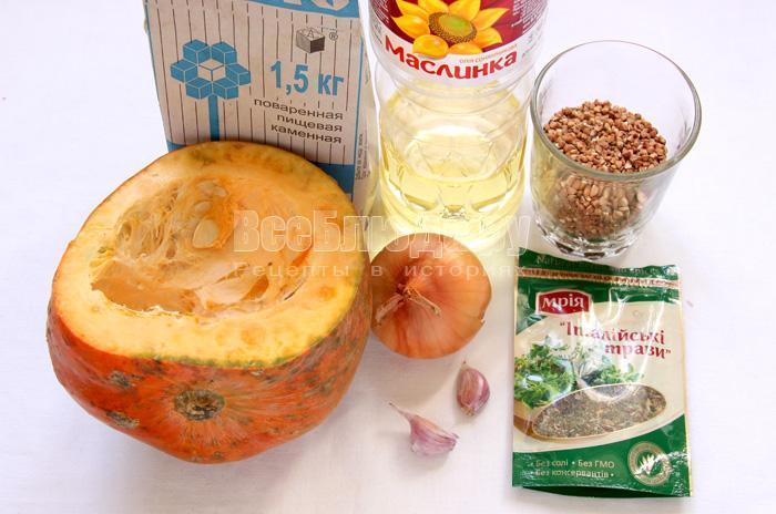 продукты для гречки с тыквой