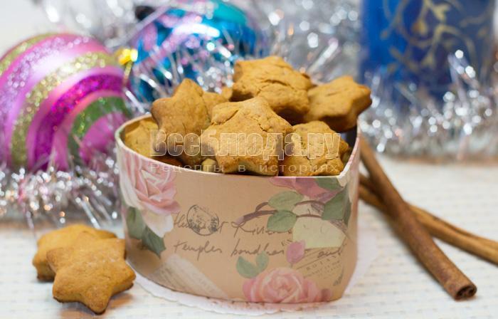 Новогоднее печенье с корицей
