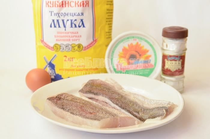 необходимые ингредиенты для хека в кляре: