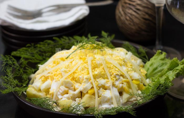 салат ананас яйца курица сыр