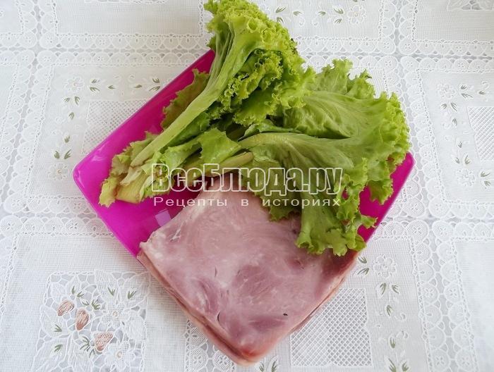 приготовить ветчину и салатные листья