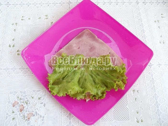 выложить салат на ветчину