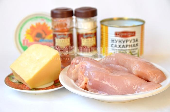 необходимые ингредиенты для запеченного куриного филе: