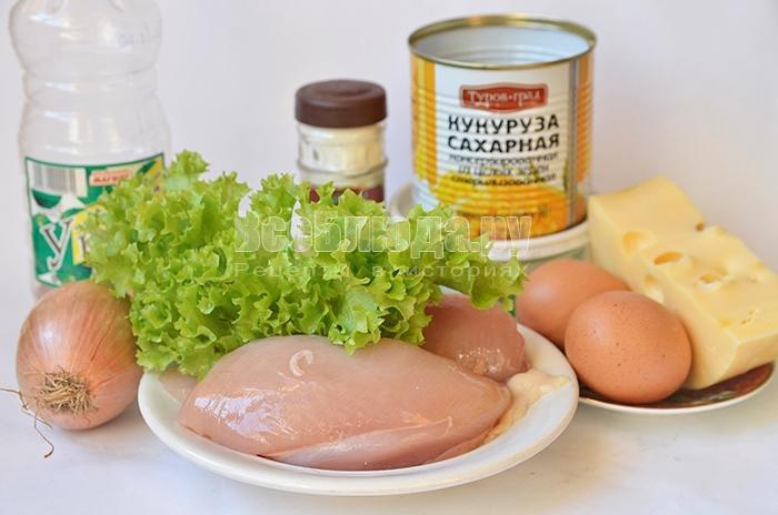 необходимые ингредиенты для салата: